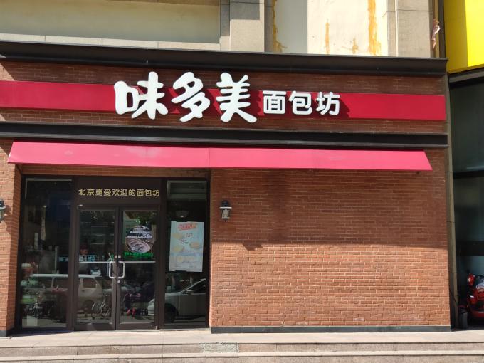 燕郊汉王路中商世贸生活广场一二层部分旺铺招商中