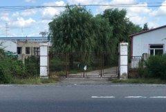 哈尔滨松北朱家哈黑公路边带院主干道路边厂房土地出售