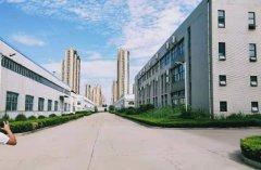 工业北路万虹广场附近集团大院,高标准车间厂房出租,有消防环评