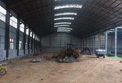 (出售) 紫林醋厂旁 仓库 4500平米