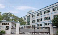出售临平经济开发区18亩地11000方标准厂房