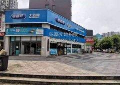 (出售) 湘雅医院旁十字路口拐角大药房,门头28米年租金30