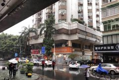 (出租) 环市东路花园酒店淘金地铁旁月租优惠商业裙楼旺铺招租