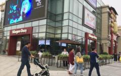 (出售) 台北一线临街门面 总价低靓铺收租5万业主急售 随时