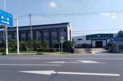出租邛崃市羊安工业园23000平厂库房
