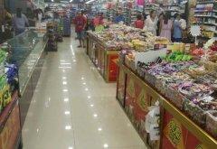 服装开发区盈利超市转让