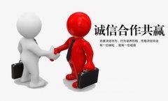 重庆农投股权投资基金管理有限公司