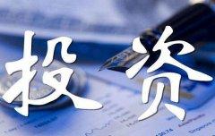 上海:浦昌股权投资基金