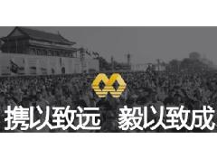 上海 远毅资本