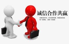 宁波更实投资有限公司