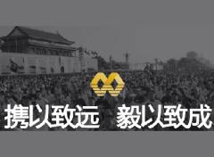 北京-远毅资本