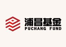上海浦昌基金