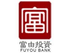 上海富由投资管理有限公司