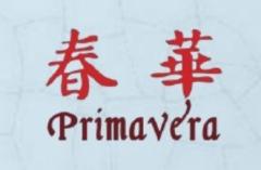 北京-春华资本