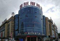 国际服装城4楼380平米商住写字楼出售已租可直接过户
