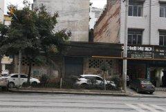 东城临街地基低价出售