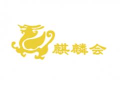 杭州全垒投资管理有限公司
