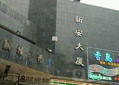 开发商直租-德胜门新安大厦最后2层,单层2196平米灵活分租