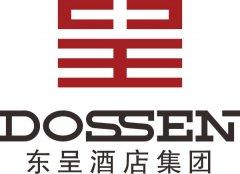 世界级酒店集团长年寻求北京或其它地区的适合经营酒店的商业楼