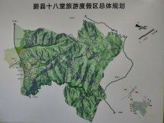 河北中昂地产占地94.5平方公里,现项目地块寻求合作,合作模