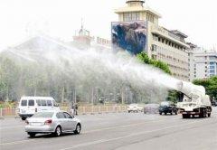 活化水雾净化空气项目
